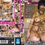 OPUD-197 It Is Shit Pig Odor Shame JAV Scat Porn – Soft Body Bondage Original Estates Wife – Housewife 29-year-old Leak Feces
