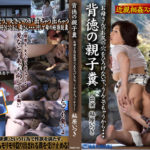 VRNET-035 Exclusive incest scat video Ikihara Atsuki mother and son coprophagy sex