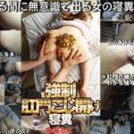 VRNET-065 Forced Anal Pry Open Sleeping Feces Japan Girl Runa Kurumi