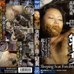 VRXS-225 Forced Anus Break Opening Sleeping Lump Pooping Girls