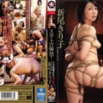 OPUD-282 Scatology Lifted! Big Ass Mother's Tie JAV Scat Sex