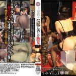 BDSM-018 Japan Series of Masochist Mature Woman Suffering From Enema Umi