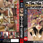 VRXS-002 Japan Enema Ultra-Paradise Interview Amateur Shit That's Your Vile Vulgar World